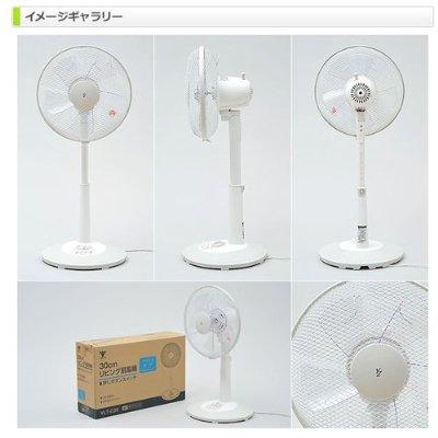 安全な扇風機