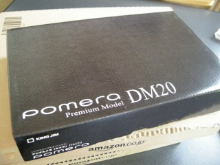 DSCN2833.jpg
