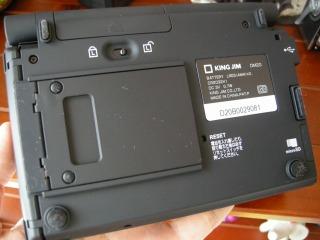 DSCN2846.jpg
