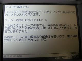 DSCN2870.jpg