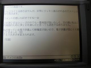 DSCN2872.jpg