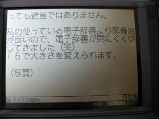 DSCN2875.jpg