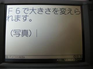 DSCN2877.jpg