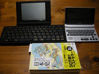 DSCN3025.jpg
