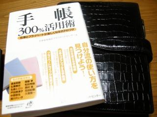 DSCN3076.jpg