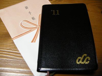 DSCN4108.jpg