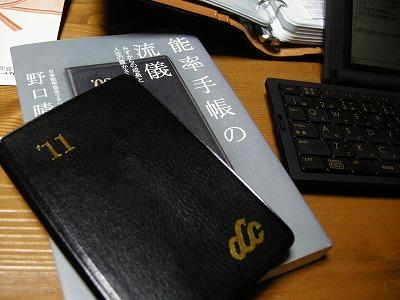 DSCN4110.jpg