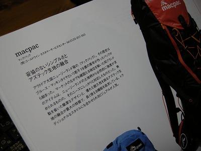 DSCN4300.jpg