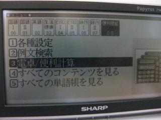 s-IMG_0027.jpg