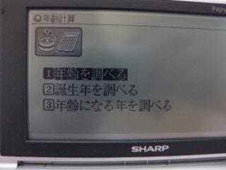 s-IMG_0032.jpg