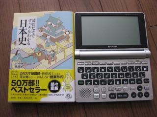 PW-AM700