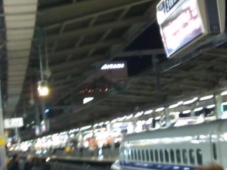2011-03-04 _21.21.51