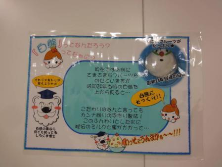 2012-08 東北0008