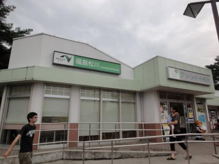 2012-08 東北0028