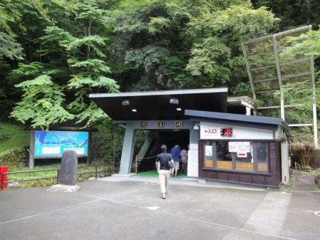 2012-08 東北0056