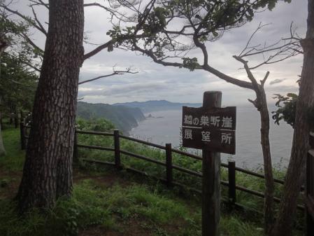 2012-08 東北0073
