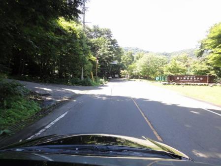 2012-08 東北0100