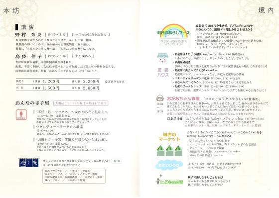 EPSON002_convert_20121012202225.jpg