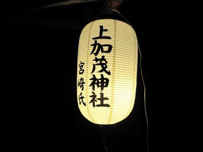 IMG_5434_convert_20121006210246.jpg