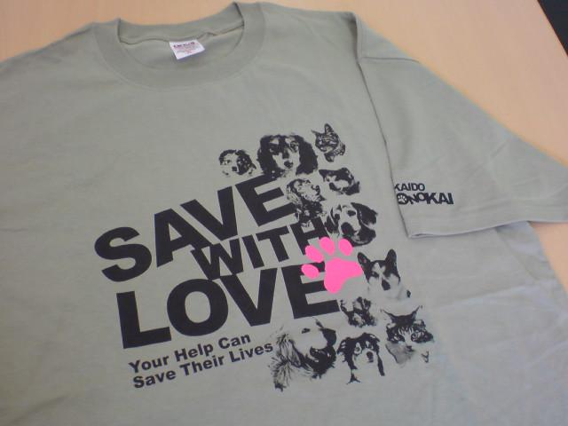 しっぽTシャツ♪