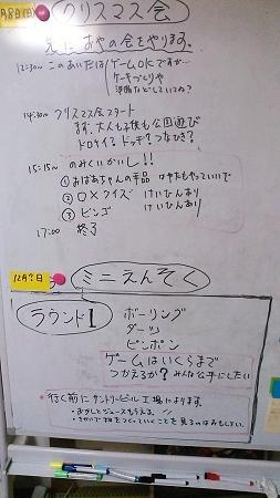 NCM_0733.jpg