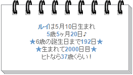 2014103001.png
