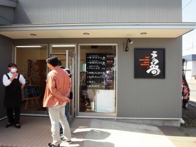 22.4.10/マー十和田 078