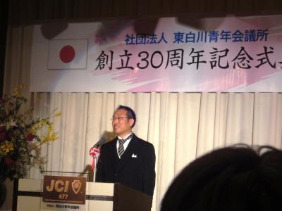 22.4.25/東白川30周年 009