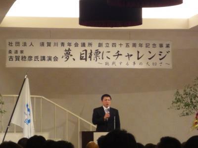 22.5.23/須賀川JC45周年 037