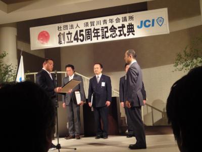 22.5.23/須賀川JC45周年 039