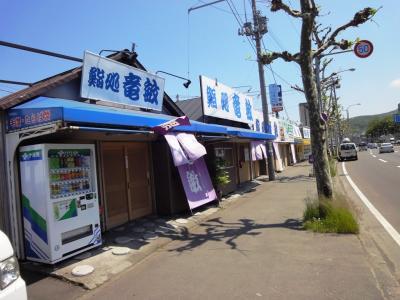 22.6.18/相双法人会研修北海道 016