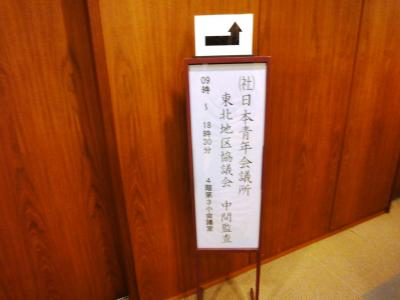 22.8.11/ダイチャンズ 002