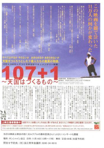 てんつく_page002
