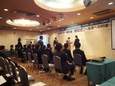 22.11.28/ブロック卒業式 004