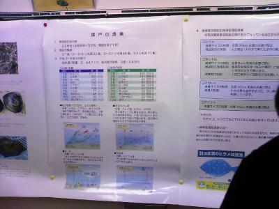 TS3I0175.jpg