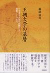 book_27049.jpg