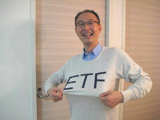 ETFトレーナー