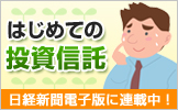 toshi_banner.jpg