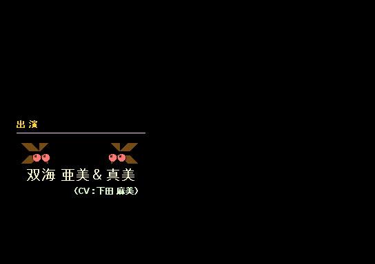 ヤッター!!ED02-XP2
