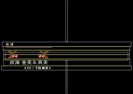 ヤッター!!ED02-XP1