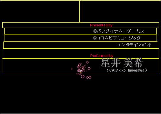 深紅_ED02-2