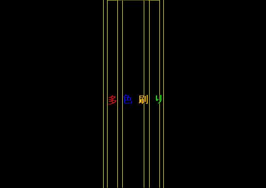 多色刷り(例/16行固定)