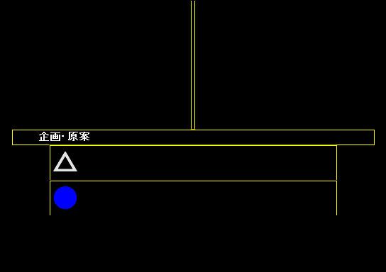 将軍ED01(黒ue01)