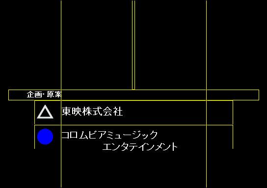 将軍ED01(黒ue02)