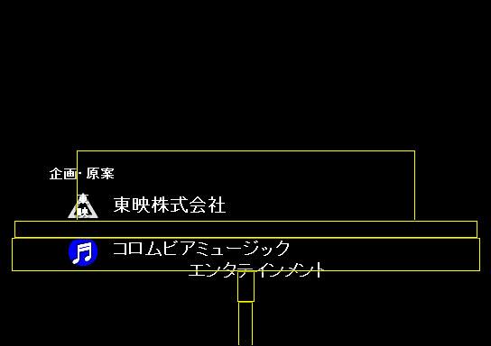 将軍ED01(黒shita01)