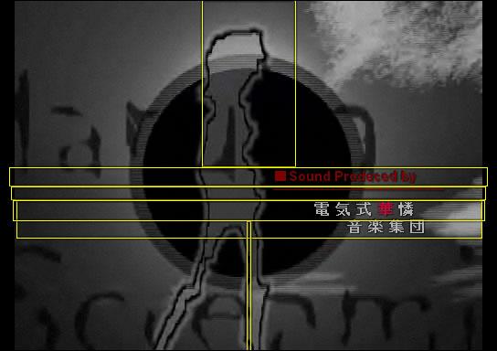 闇春香ED03