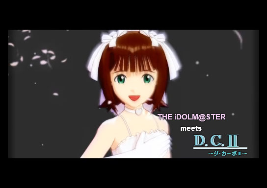 DCⅡ_OPクレジット