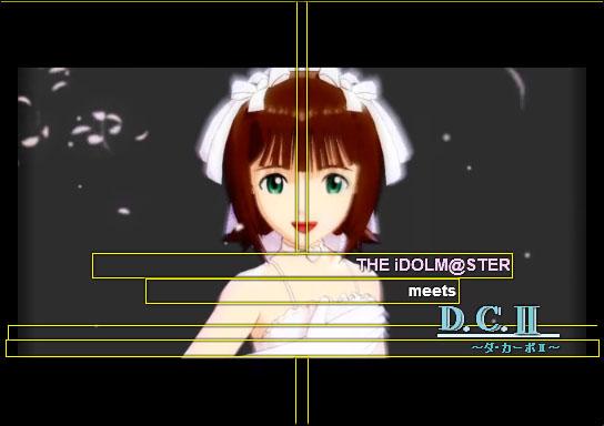DCⅡ_OP黄枠