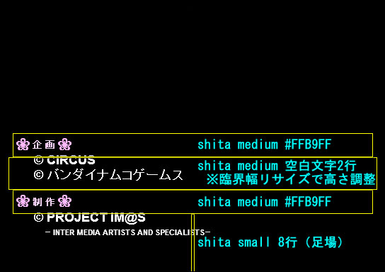 DCⅡ_ED01_shita