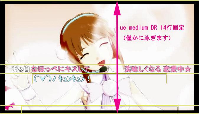 恋振るフルぅCHU[0:10]